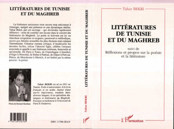 Littératures de Tunisie et du Maghreb