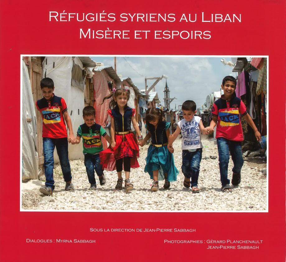 Réfugiés syriens au