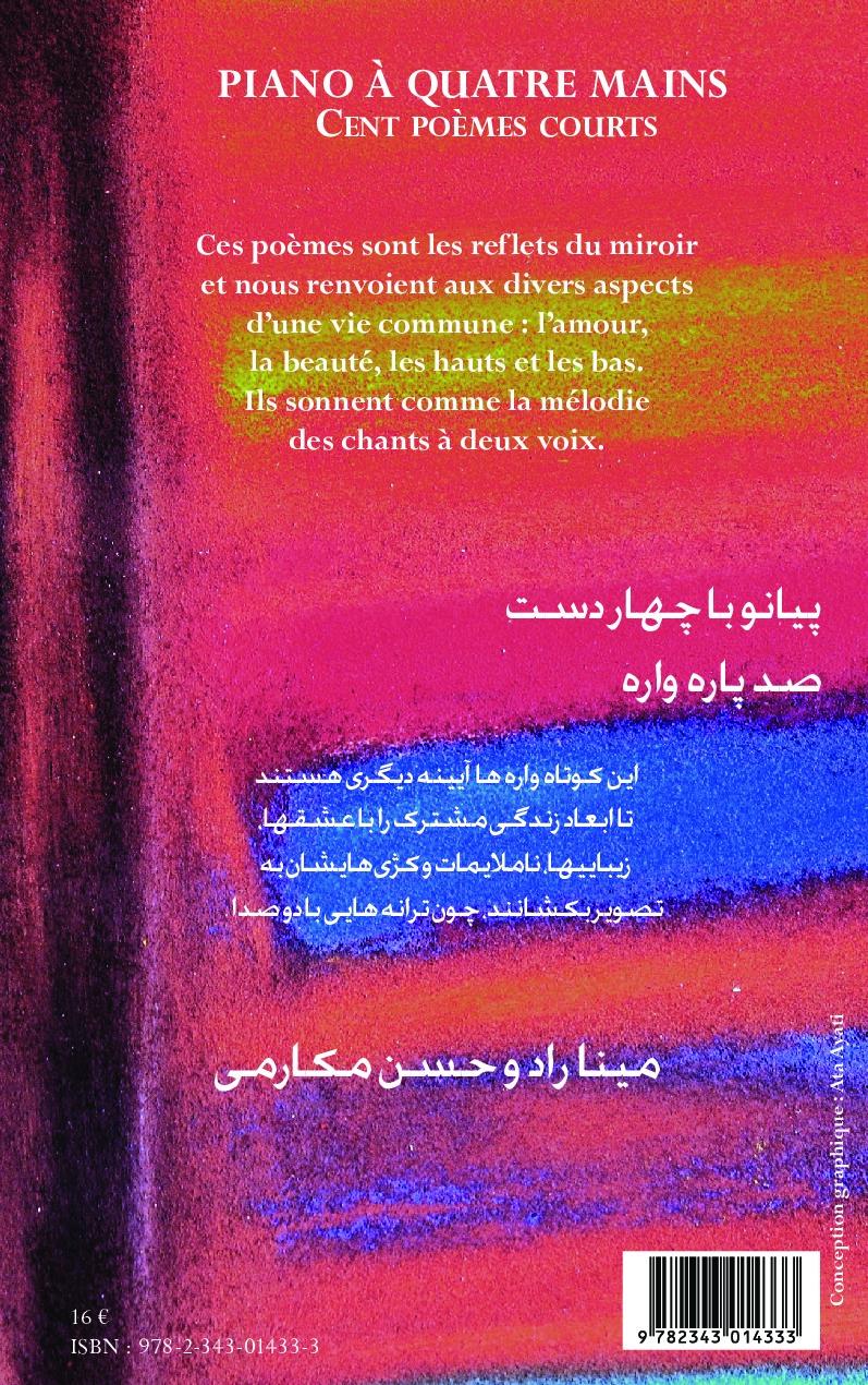 Piano à Quatre Mains Cent Poèmes Courts Mina Rad Hassan