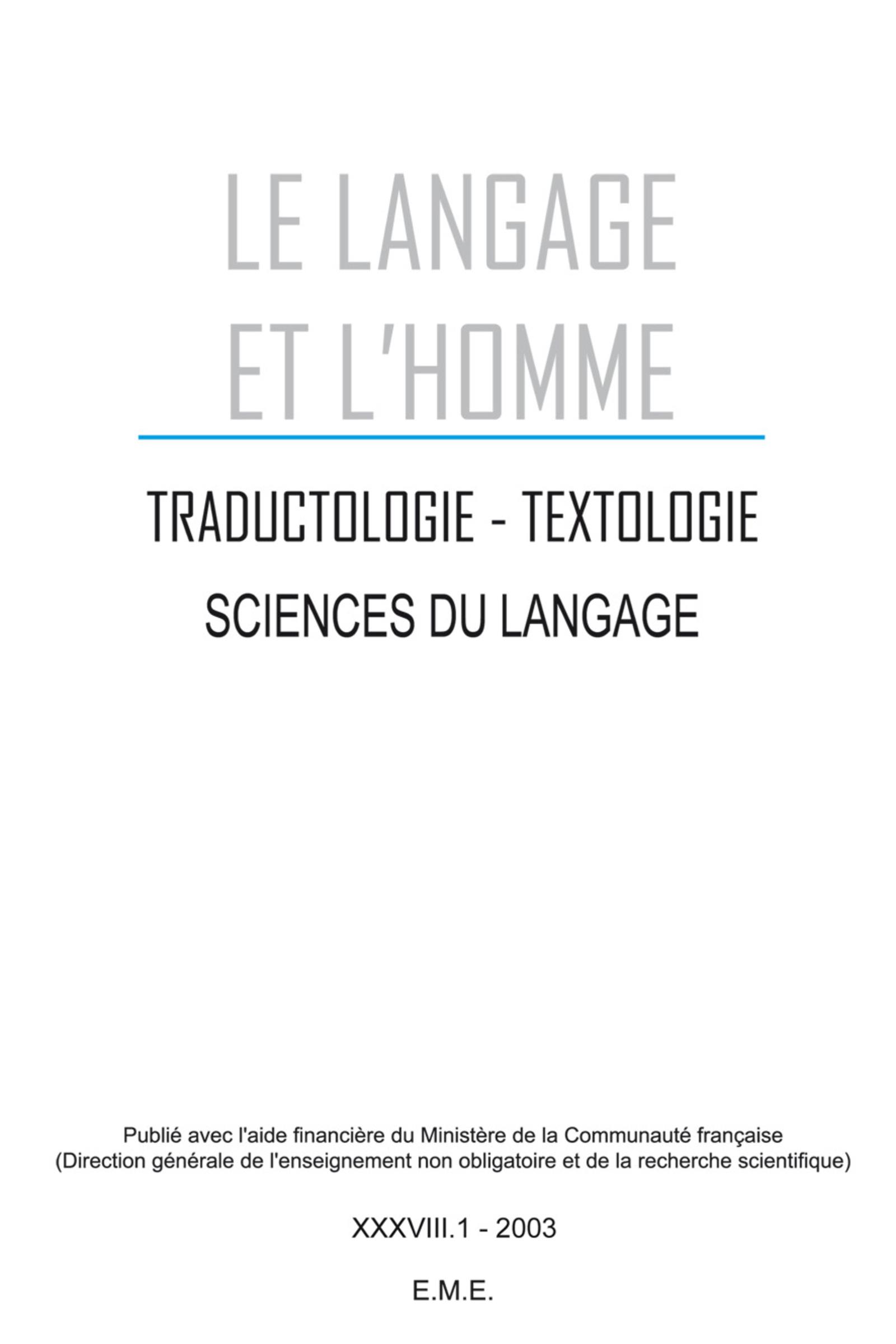 Traductologie,
