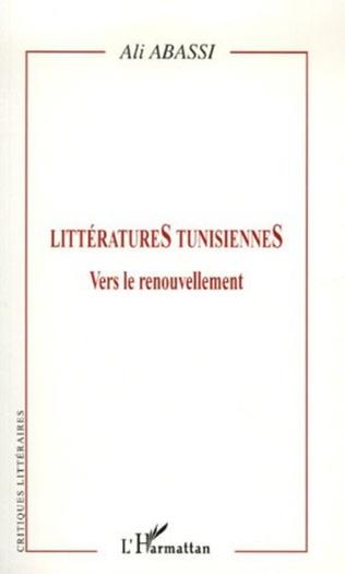 Couverture Littératures Tunisiennes