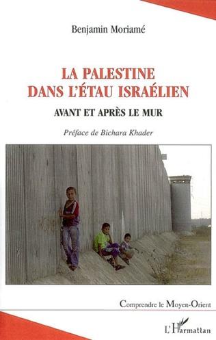 Couverture La Palestine dans l'étau israélien