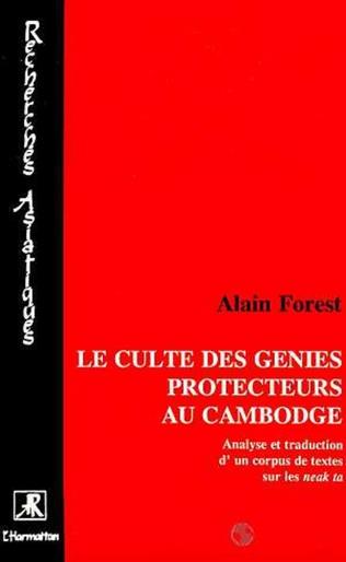 Couverture Le culte des génies protecteurs au Cambodge