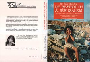 Couverture De Beyrouth à Jérusalem