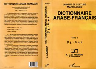Couverture Dictionnaire Arabe-Français