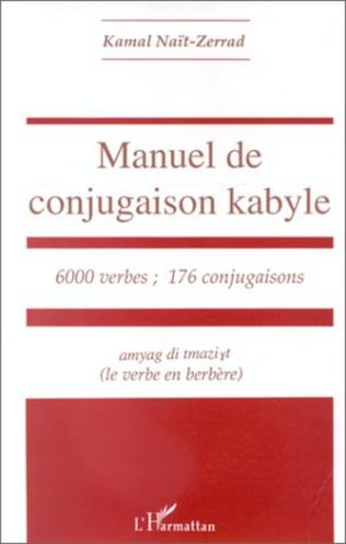 Couverture Manuel de conjugaison kabyle : 6000 verbes, 176 conjugaisons