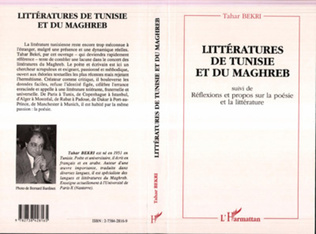 Couverture Littératures de Tunisie et du Maghreb