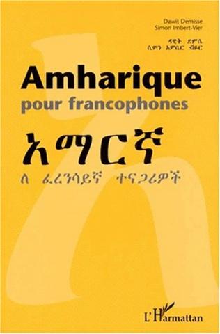 Couverture Amharique pour francophones