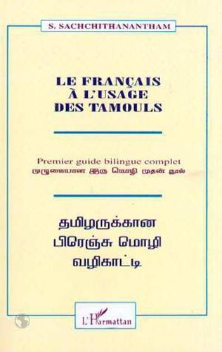 Couverture Le Français à l'usage des Tamouls