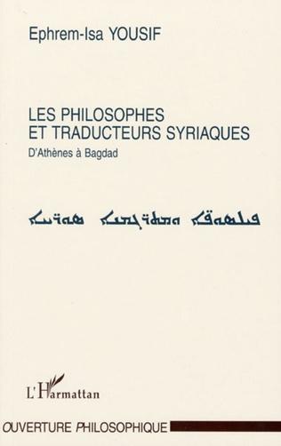 Couverture Les philosophes et traducteurs syriaques