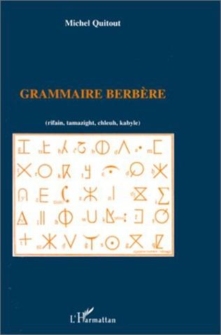 Couverture Grammaire berbère (rifain, tamazight, chleuh, kabyle)