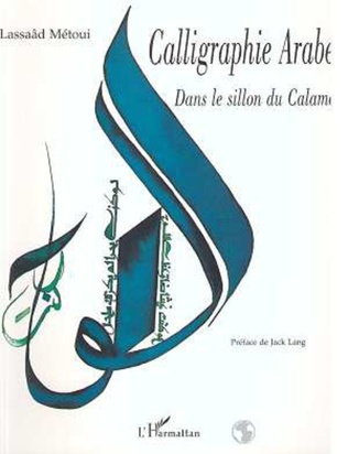 Couverture Calligraphie arabe