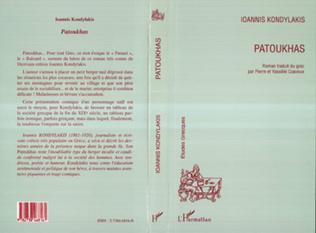 Couverture Patoukhas
