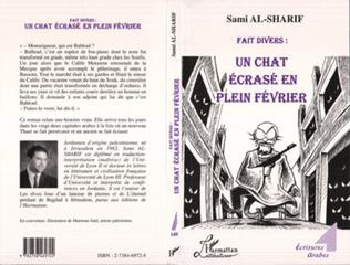Couverture FAIT DIVERS : UN CHAT ECRASÉ EN PLEIN FEVRIER