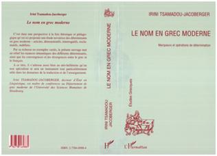 Couverture Le Nom en Grec Moderne