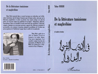 Litterature De La Tunisienne Et Maghrebine Et Autres