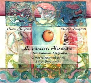 Couverture LA PRINCESSE ALEXANDRA
