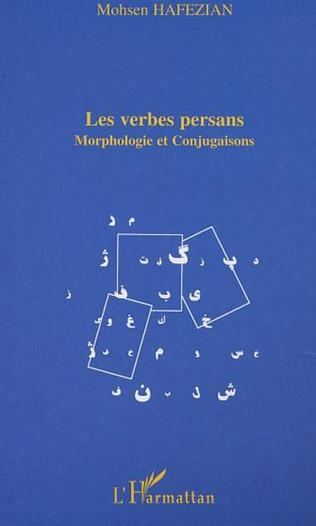 Couverture LES VERBES PERSANS