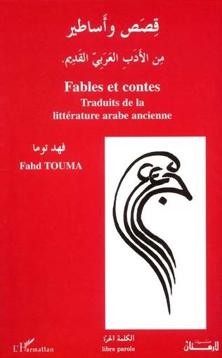 Couverture FABLES ET CONTES