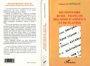 Couverture DICTIONNAIRE RUSSE-FRANÇAIS DES NOMS D'ANIMAUX ET DE PLANTES