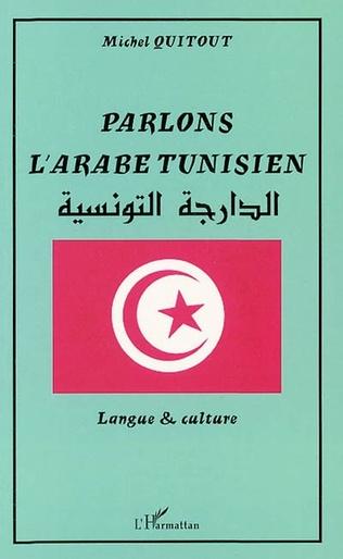 Couverture PARLONS L'ARABE TUNISIEN