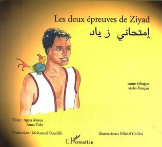 Couverture LES DEUX ÉPREUVES DE ZIYAD