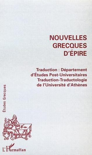 Couverture NOUVELLES GRECQUES D'ÉPIRE
