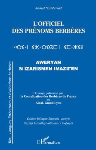 Couverture L'Officiel des prénoms berbères