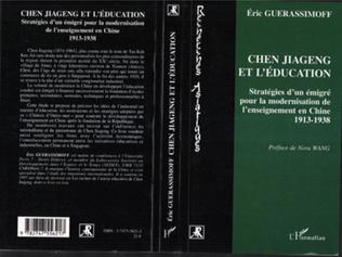 Couverture Cheng Jiageng et l'éducation