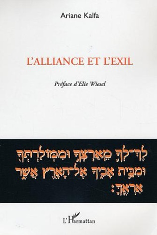 Couverture L'alliance et l'exil