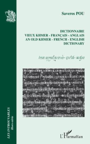 Couverture Dictionnaire vieux Khmer - Français - Anglais