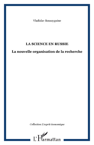Couverture La science en Russie