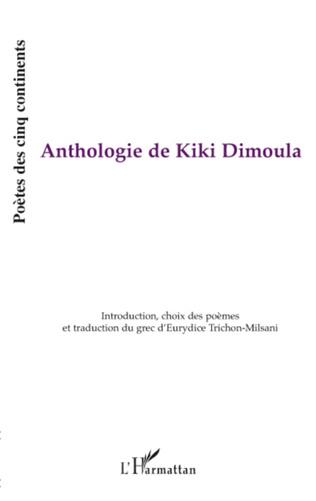 Couverture Anthologie de Kiki Dimoula