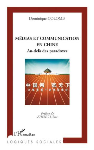 Couverture Médias et communication en Chine