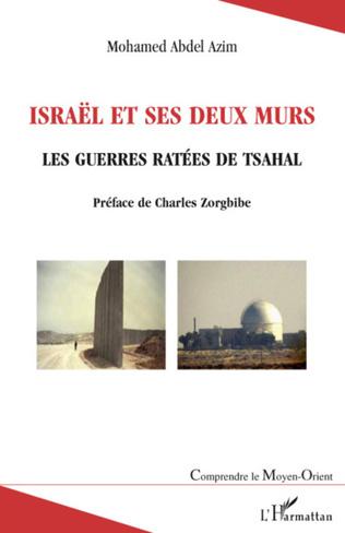 Couverture Israël et ses deux murs