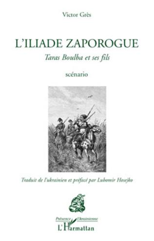 Couverture L'Iliade zaporogue