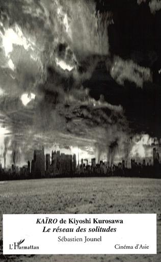 Couverture Kaïro de Kiyoshi Kurosawa