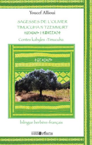 Couverture Sagesses de l'olivier