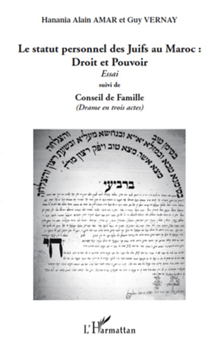 Couverture Le statut personnel des Juifs au Maroc : Droit et Pouvoir