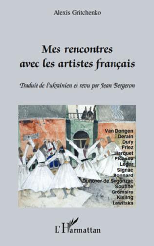 Couverture Mes rencontres avec les artistes français