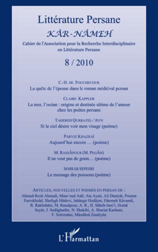 Couverture LITTÉRATURE PERSANE N° 8 / 2010