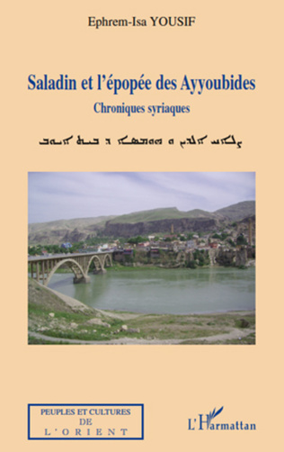 Couverture Saladin et l'épopée des Ayyoubides
