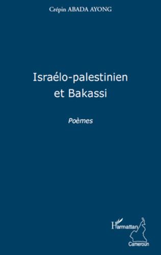 Couverture Israélo-palestinien et Bakassi