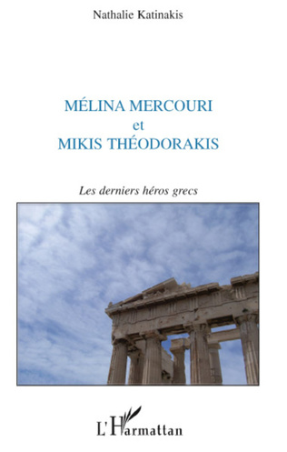 Couverture Mélina Mercouri et Mikis théodorakis