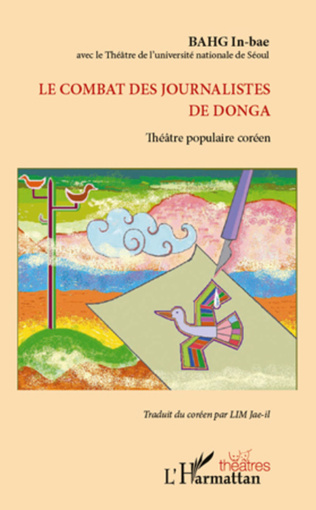 Couverture Le combat des journalistes de Donga