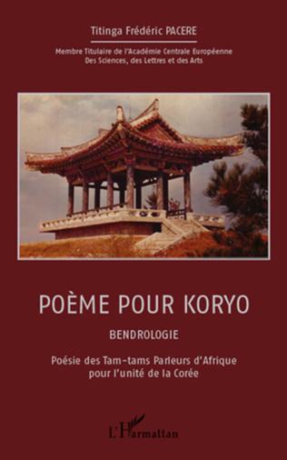 Couverture Poème pour Koryo