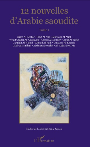 Couverture Nouvelles d'Arabie Saoudite