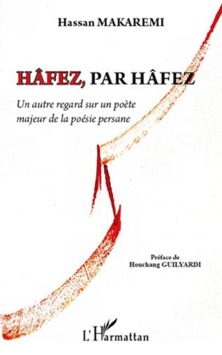 Couverture Hâfez, par Hâfez