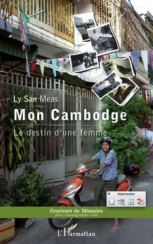 Couverture Mon Cambodge