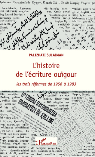 Couverture L'histoire de l'écriture ouïgour
